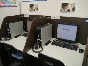 千代田橋南教室