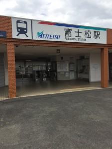 富士松駅前教室駅画像