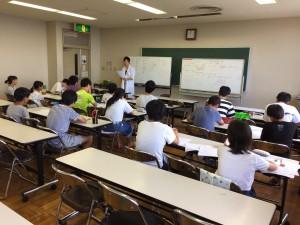 解説授業1