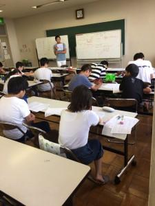 解説授業2