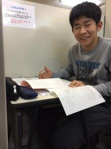 3学期学年末テスト9教科学年1位獲得 八王子中学校3年生 西野将平