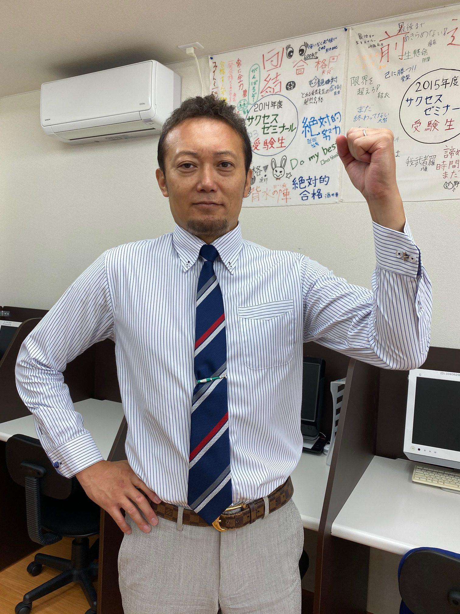 サクゼミ教育グループ代表 吉田洋輔